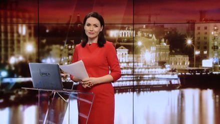 """Підсумковий випуск новин за 21:00: Накліпки для водіїв. Інший бік закону """"Купуй українське"""""""
