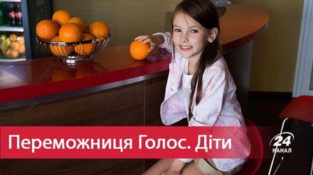 Голос. Дети 4 сезон 7 выпуск: победительницей стала Данэлия Тулешова