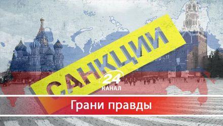 Несуразица Кремля, или Почему Россия не может дать сдачи