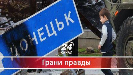 Почему Украине будет очень сложно реинтегрировать Донбасс