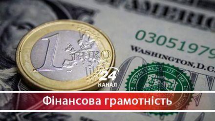 Почему в Украине стремительно меняется курс валюты