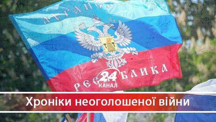 Як терористи на Донбасі створили медійну пропагандистську імперію