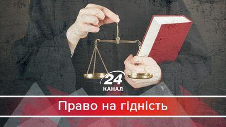 Як старі українські судді нахабно захищають ТОП-корупціонерів