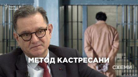 Метод Кастресани: як посадити президента-корупціонера