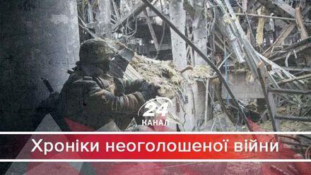 Новорічне звернення українських бійців з передової: третій Новий рік під час війни
