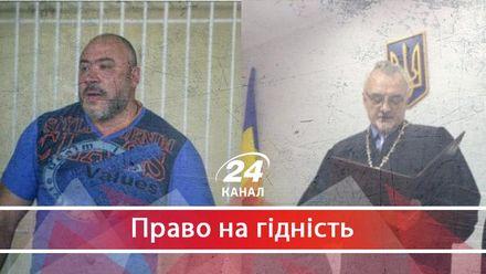 Вирок у справі Крисіна: у нас часом не Янукович президент?