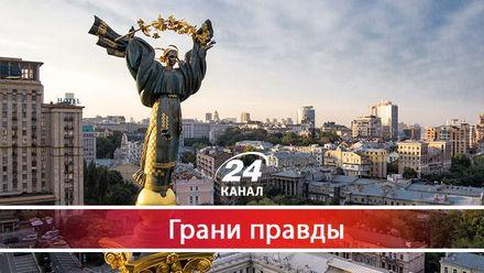 Как Украина использовала три исторических шанса на создание нормального государства
