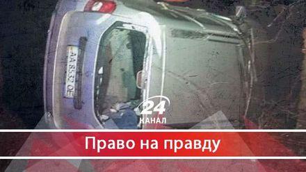 "Як суддя Усатова рятувала суддю Усатова після ""п'яного"" ДТП на кареті швидкої: брат за брата"