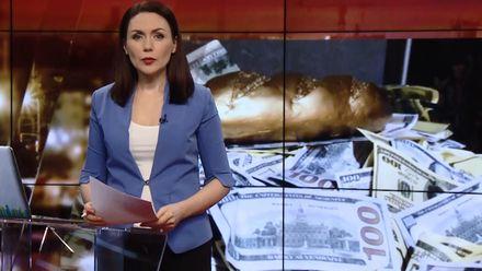 Випуск новин за 20:00: Екстрадиція Чауса. Протест журналістів у Львові