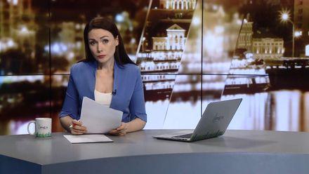 Випуск новин за 22:00: Екстрадиція політичного біженця. Нові правила для водіїв