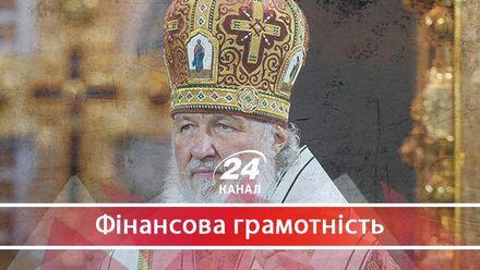 Как правильно бороться с Московским патриархатом