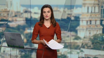 Випуск новин за 16:00: Пожежа в Одесі. Нові спалахи кору