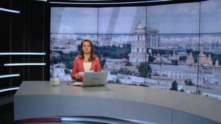 Випуск новин за 13:00: Заборона в'їзду росіянам. Обшуки у Запоріжжі