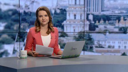 Випуск новин за 15:00: Запасний план бізнесменів з Росії. Ситуація в зоні АТО