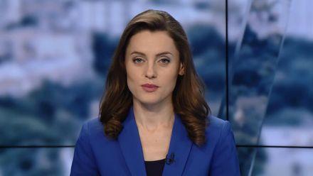 Випуск новин за 11:00: Звільнений українець в Лівії. Глобуси з неукраїнським Кримом