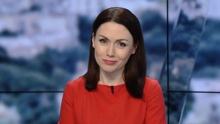 Підсумковий випуск новин за 21:00: Загроза від гучної заяви в Росії. Потужний землетрус в Перу
