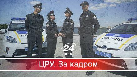 """""""Перевертні у погонах"""": до чого дослужилася оновлена українська поліція"""