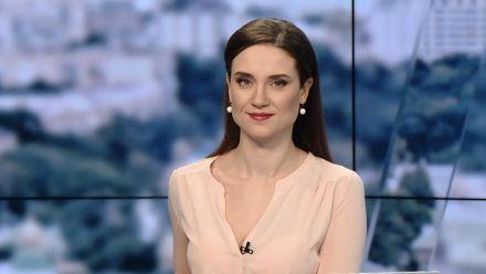 Випуск новин за 10:00: Протидія російській пропаганді. Поранені бійці ЗСУ