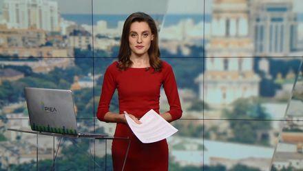 Випуск новин за 14:00: Різанина у Росії. Досягнення наймолодшої тенісистки