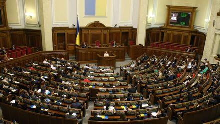 """У Верховній Раді намагаються позбутися """"напівмір"""" в законі про реінтеграцію Донбасу"""