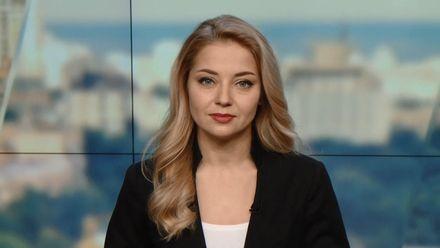 Выпуск новостей за 16:00: Закон о реинтеграции. Ситуация в АТО