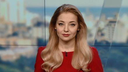 Выпуск новостей за 14:00: Потери на фронте. Сильные снегопады в Польше