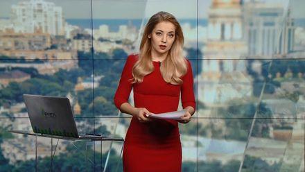 Выпуск новостей за 16:00: Закон о приватизации. Допрос Шабунина
