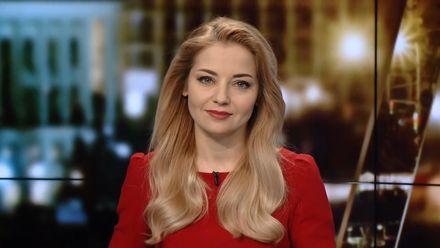 Выпуск новостей за 18:00: Реакция Порошенко на закон о реинтеграции Донбасса
