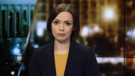 Выпуск новостей за 20:00: Скандал во Львове. Обстрелы на Востоке