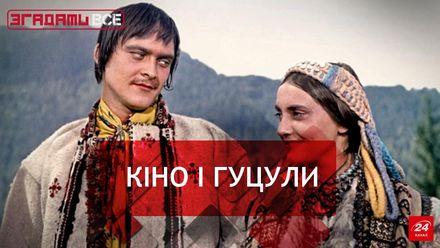 """Згадати Все. """"Тіні забутих предків"""" Параджанова"""
