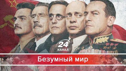 """Почему """"Смерть Сталина"""" – это почти """"Смерть Путина"""""""