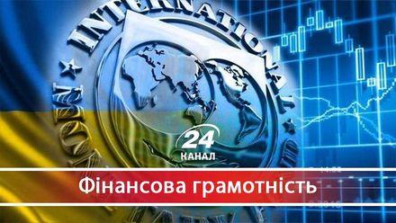 Кто и как помогает Украине избежать экономической катастрофы
