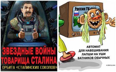 """Найсмішніші меми тижня: скандальна """"Смерть Сталіна"""" та локшина від російської пропаганди"""