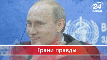 Нешуточный Путин: где в Росии грань шуток над правительством