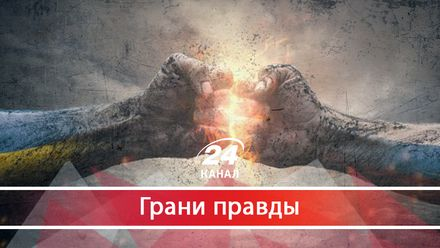 Почему отказ от Донбасса и Крыма не решит наши проблемы