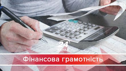 Как власть Украины придумывает способы профукать деньги налогоплательщиков
