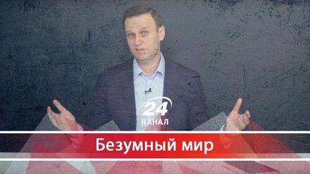 Дичайшая история: Как связанные Путин, юные проститутки с Бобруйска, Трамп, Насти-рыбки и выборы в США