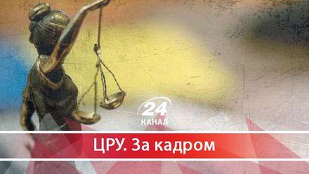 Українські суди – найгуманніші суди в світі: найпарадоксальніші рішення вітчизняної Феміди