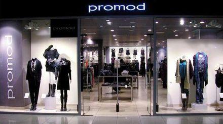 З України йде відомий французький бренд одягу