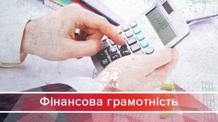 Какое безумие кроется в украинским финансовом сюрреализме