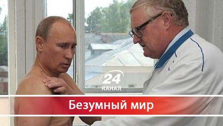 Таинственная болезнь Путина может иметь логическое обьяснение