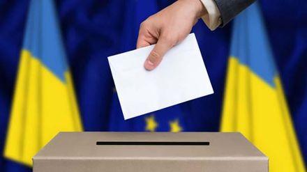 В Україні можуть провести дострокові вибори: розвідка США