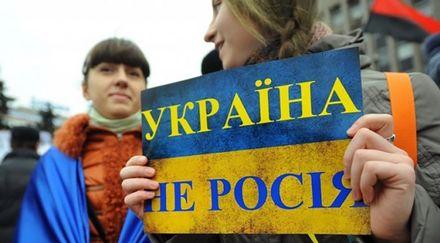 Без Украины Россия – не империя, или Почему РФ так держится за соседнее государство