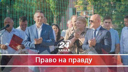 Кругова порука в українських судах, або Як одні корупціонери беруть на поруки інших