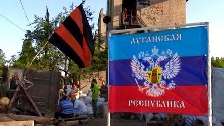 """Боевики """"ЛНР"""" ошеломили собственным """"Диснейлендом"""" в Луганске: фото"""