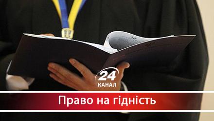 """Як за 4 роки після Революції Гідності """"судді Майдану"""" стрімко піднялися кар'єрними сходами"""
