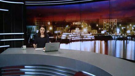 """Итоговый выпуск новостей за 21:00: """"Кокаиновое дело"""". Как живет Манафорт"""