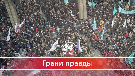 Крымское единодушие: важен не флаг, а комфорт