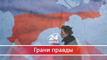 """Апофеоз политического туризма: как Крым сползает в """"позавчера"""""""