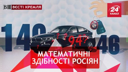 Вести Кремля. Особенности национального награждения. Путин предал партию